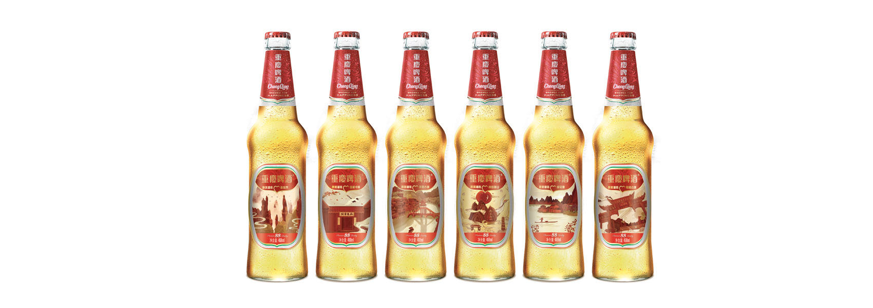 Showcasing the Beauty of Hunan with ChongQing Beer