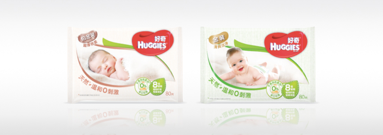 Bring naturalness into babycare